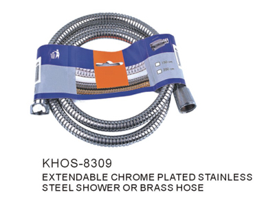 BATHROOM HOSE SERIES